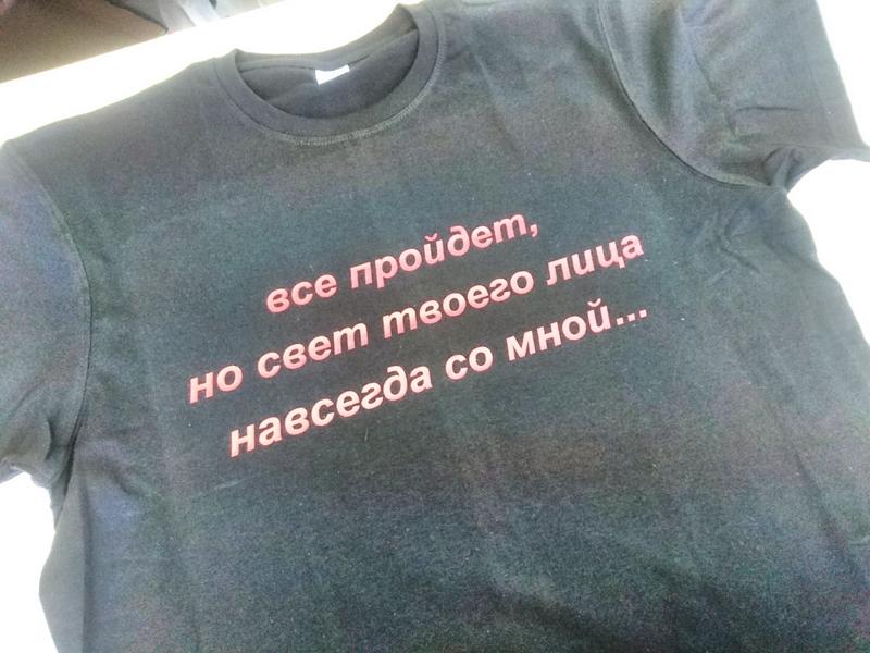 b1665139e24f Печать надписей на футболках в Рязани | Печать надписей на толстовках